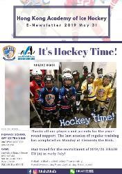 It's Hockey Time!