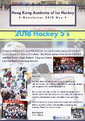 2018 Hockey 5's (Youth Division)