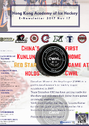 China's Kunlun Red Star Holds First Home Game at CWHL