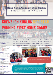 Shenzhen Kunlun Red Star Winning First Home Game!