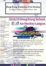 2018/19 Hong Kong School Ice Hockey League