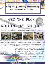 Get the Puck Rollin' at Schools
