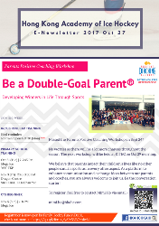 Parents Positive Coaching Workshop - Be a Double-Goal Parent