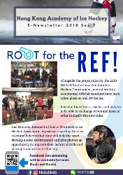 Root for the Ref!