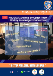 NHL GAME Analysis by Coach Team  - Hockey Knowledge Enhancement -