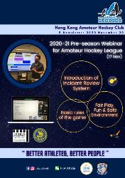 2020-21 Pre-season Webinar for Amateur Hockey League