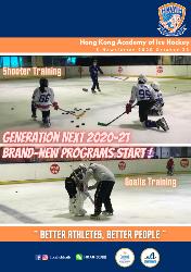 GN Brand-New Programs (Shooter/ Goalie) Start 2020-21