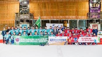 2016/17 Hong Kong School Ice Hockey League Finals