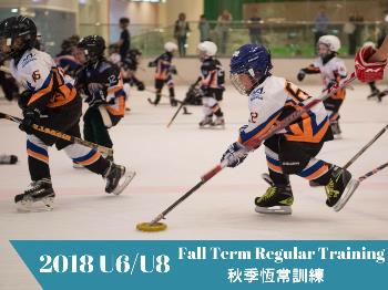 【RECRUITMENT】U6/U8 Fall Term Regular Training