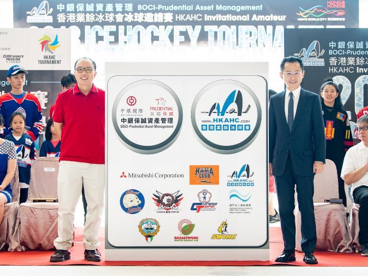 2018 HKAHC Tournament 1