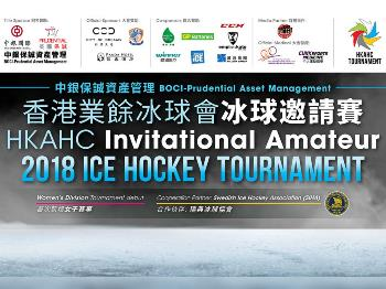 HKAHC Invitational Amateur Ice Hockey Tournament 2018