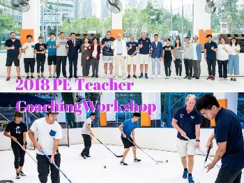 PE Teacher Coaching Workshop