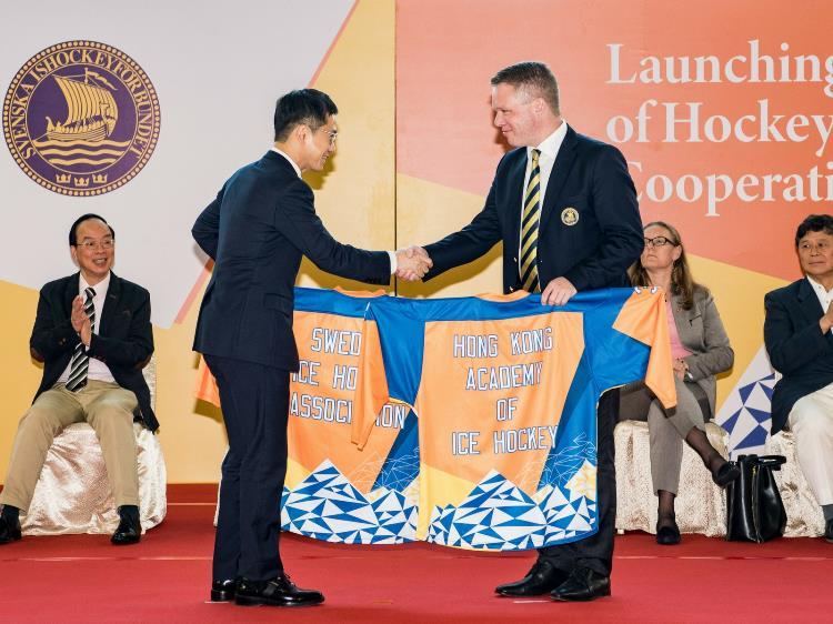 2018 SIHA x HKAIH Launching Ceremony 3
