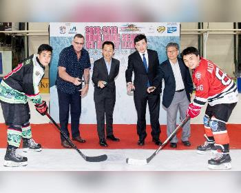 2018-19 Hong Kong School Ice Hockey League Finals (Secondary Division)
