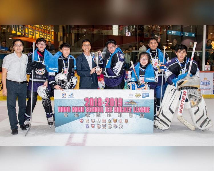 2018_19 HKSIHL Sec Div 4
