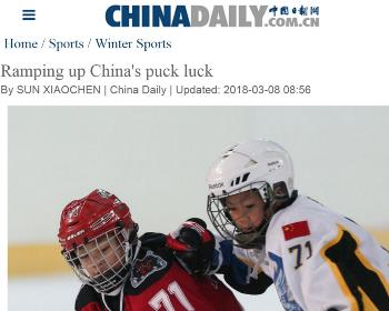 Ramping up China's puck luck