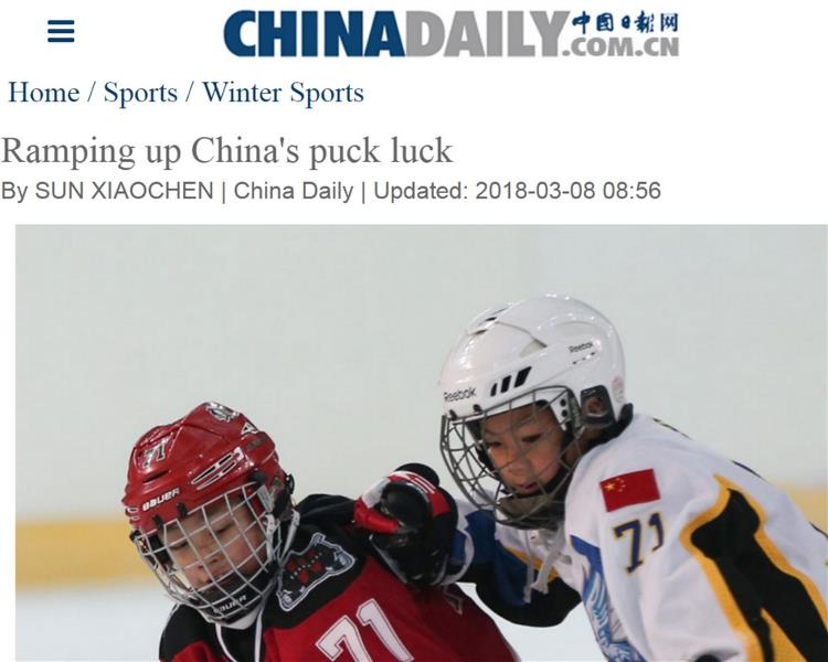 CPPCC News 4a