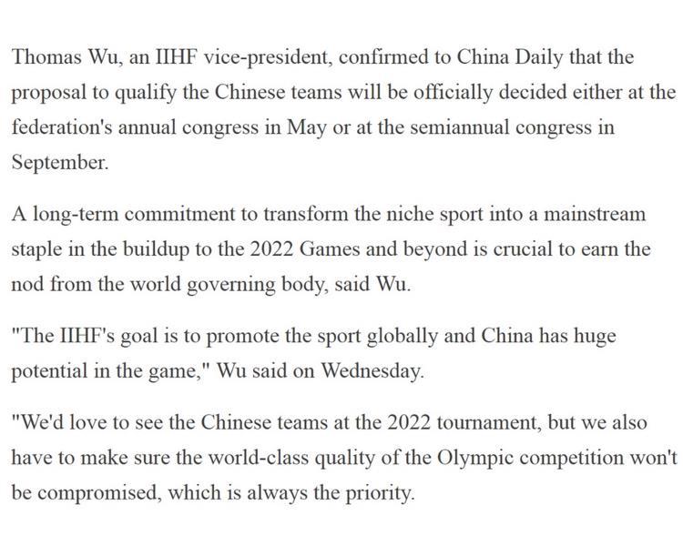CPPCC News 4b