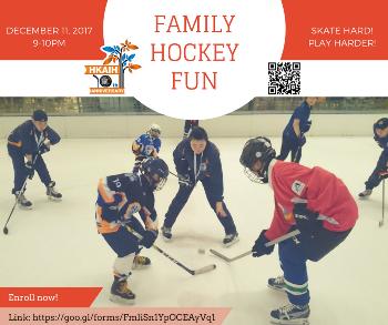 2017 Dec Family Hockey Fun Registration Starts
