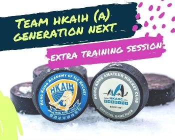 Team HKAIH (A) Generation Next Extra Training Session