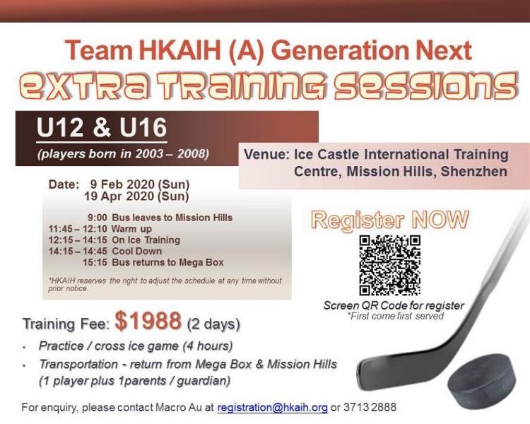 GN extra training U12 U16