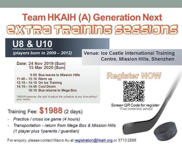GN extra training U8 U10