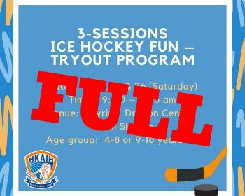 Ice Hockey Fun – Tryout Program