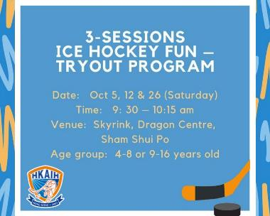 Ice Hockey 3-session