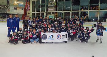 Ice Hockey Community Session
