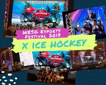 Ice hockey X Alisports WESG Hong Kong Esports Festival 2018