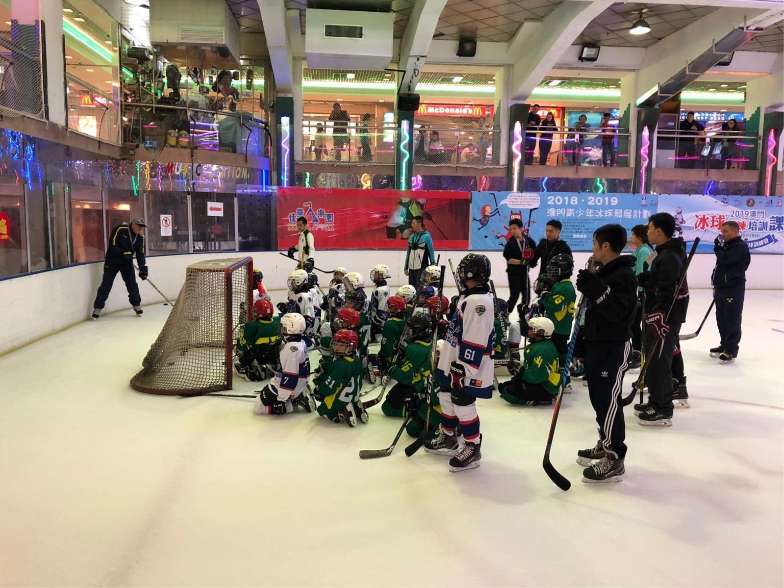 Macau Ice Hockey 1