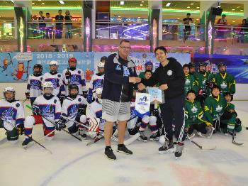 Macau Ice Hockey Coaching Clinic & Youth Training Camp 2019