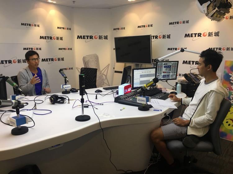 Metro Radio Interview 1