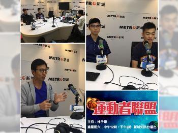 Metro Radio Interview - Ice Hockey