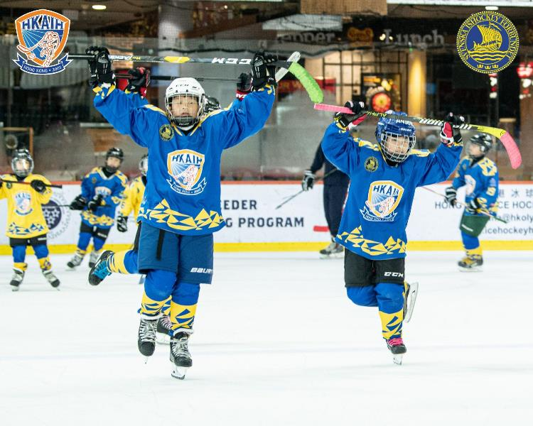 SIHA Hockey Camp 2
