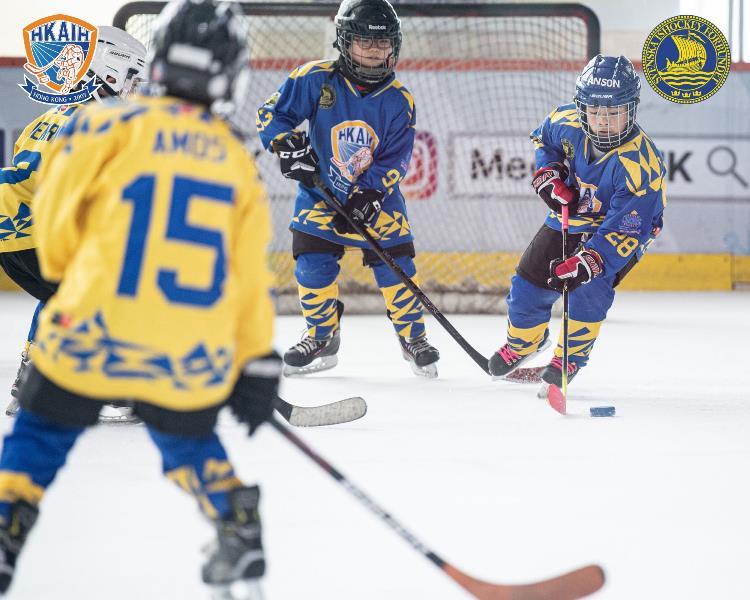 SIHA Hockey Camp 3