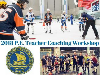 P.E. Teacher Coaching Workshop Now Open!
