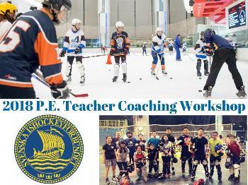 P.E. Teacher Coaching Workshop Now Open!