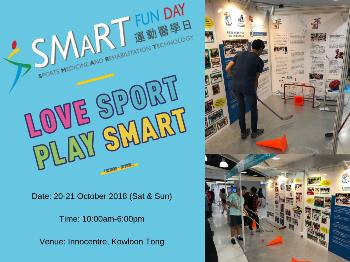 Join us at SMART Fun Day 2018!