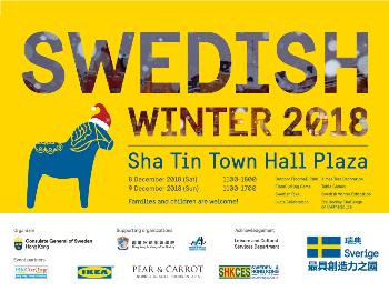 Swedish Winter Carnival 2018