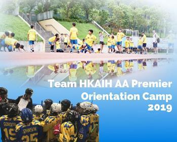 HKAIH Team AA Premier Orientation Camp