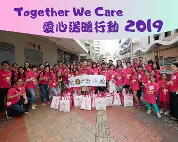 Together We Care 2019