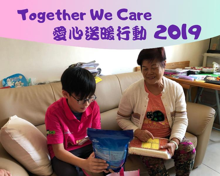 Together We Care 2019_3