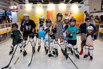 Hong Kong Sports & Leisure Expo