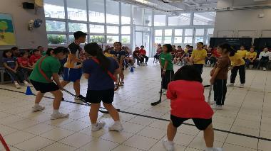 Heep Yunn Primary School