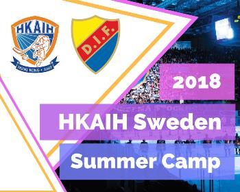 HKAIH Sweden Summer Camp