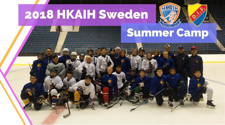 HKAIH Sweden Summer Camp