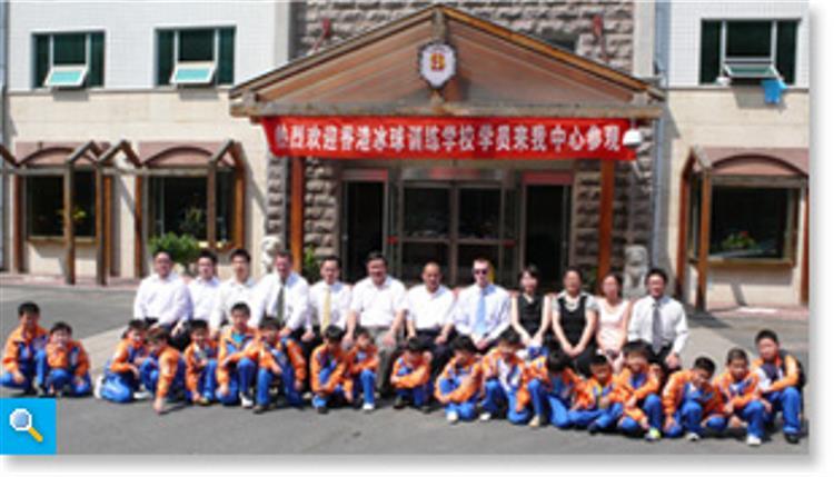 Beijing Summer Camp 2009 2