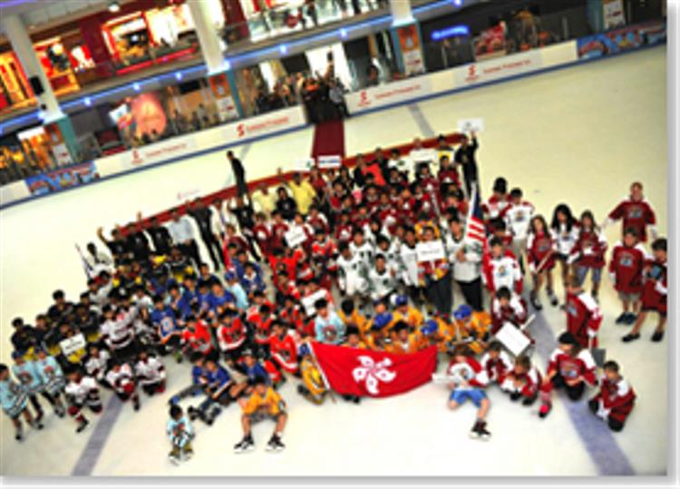 Malaysia International Ice Hockey Tournament