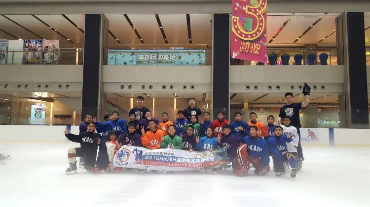 2016_hkaih_program_missionhills_camp 5
